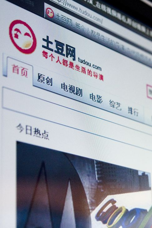 Youku to Buy China Online Video Rival Tudou Stock-Only Deal