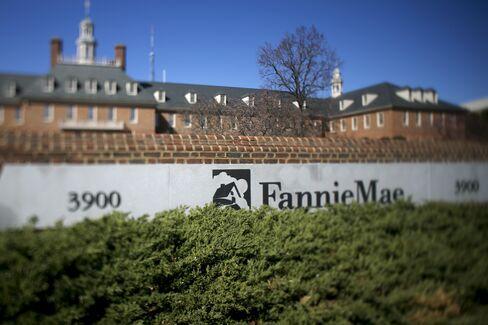 Fannie, Freddie Shareholder Suit Challenges U.S. Takeover