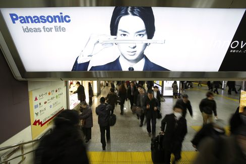 Panasonic Jumps Most in 14 Years on Surprise Profit