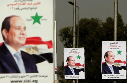Abdel Fatah Posters