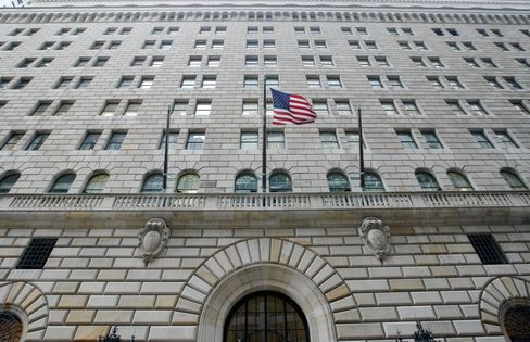 Federal Reserve Bank of New York Headquarters