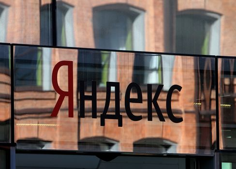 Yandex Dethrones Microsoft as Valuation Swells