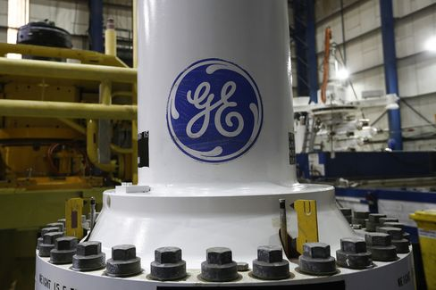 The GE Logo Sits on a Subsea Oil Tree