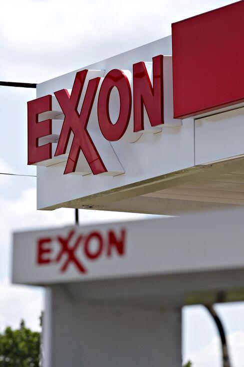 Exxon Cuts PDVSA Arbitration Claim to $7 Billion