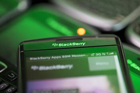 A BlackBerry Smartphone