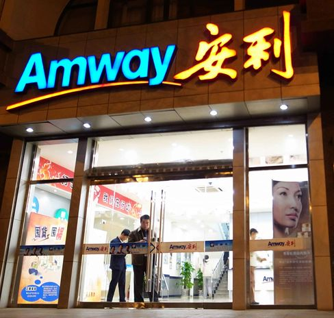 Amway changed its business model in China, opening stores for the first time. There are now almost 300 of them. Photographer: Imaginechina