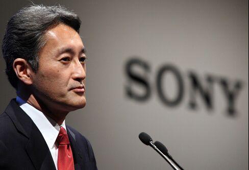Sony President Kazuo Hirai