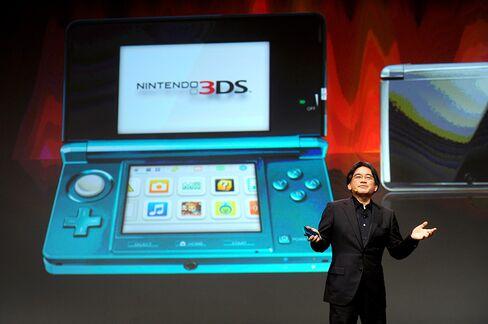 Satoru Iwata, president of Nintendo Co.