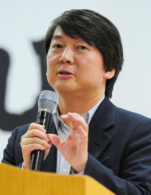 South Korean Software Entrepreneur Ahn Cheol Soo