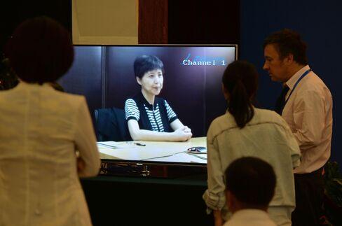 Bo Xilai's Wife Gu Kailai