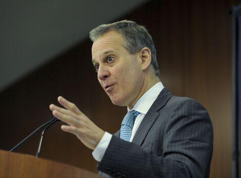 N.Y. Attorney General Eric Schneiderman