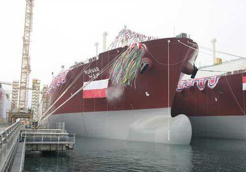 Qatar Gas Transport Company's 'Murwab'