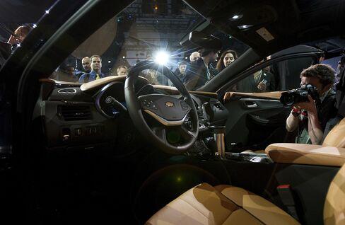 GM Chevrolet Impala
