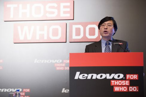 Lenovo Group Ltd. CEO Yang Yuanqing