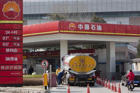 PetroChina Said to Sell Stakes at Home for Cash to Spend Abroad