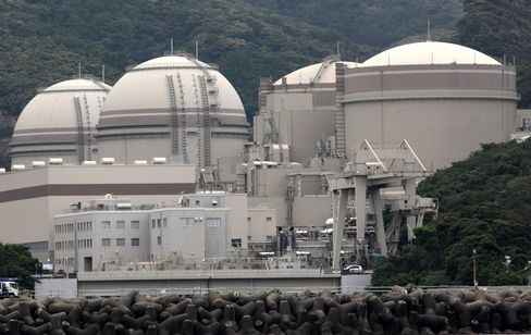 Kansai Electric Power Co.'s Ohi Nuclear Power Station
