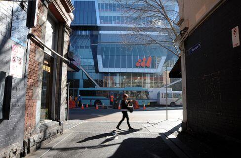 BHP Billiton Ltd. Headquarters