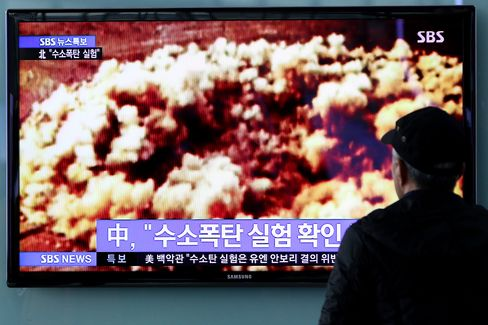 North Korea's conducts a nuclear test last month