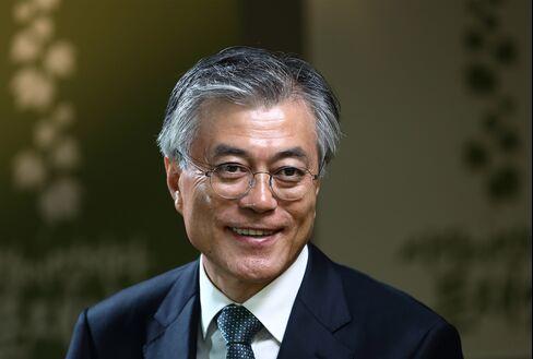 South Korea Presidential Candidate Moon Jae In