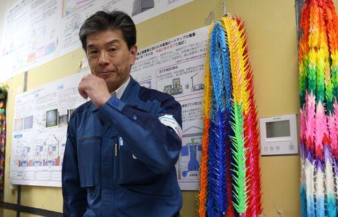 Fukushima Plant Chief Akira Ono