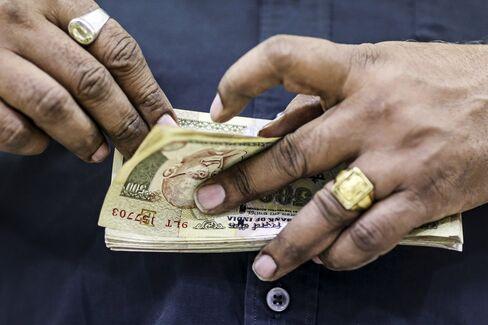 Rupee Banknotes