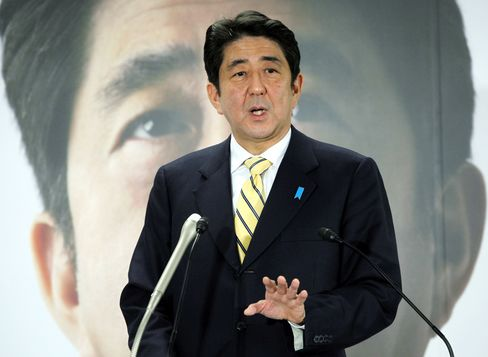 Japan's Opposition Leader Shinzo Aabe