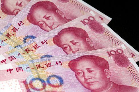 One-Hundred Yuan Banknotes
