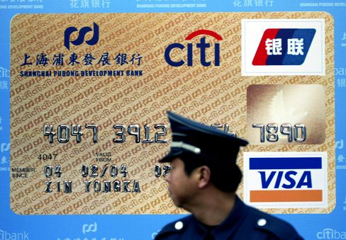 Chinese Nod for Citibank Credit Cards May Signal Market Open