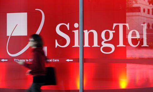 SingTel Retail Outlet