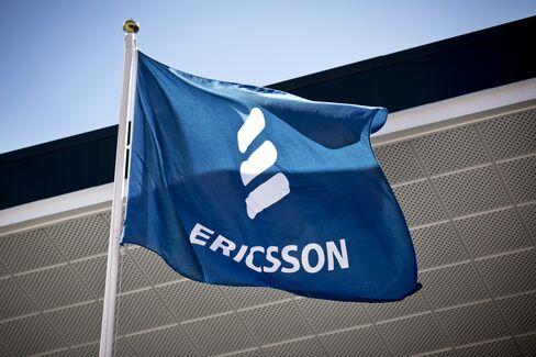 Ericsson headquarters in Stockholm