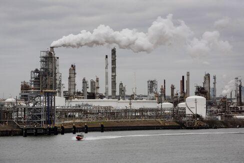 A Refinery In Houston