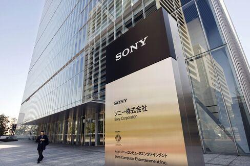 Sony Faces Lawsuit, Regulators' Probe Over PlayStation Hack