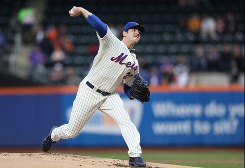 NY Mets Pitcher Matt Harvey