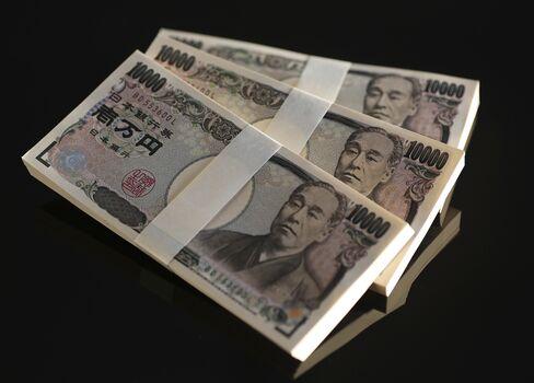 Yen Drops on BOJ Boost as Spanish Bonds Gain Before ECB Decision