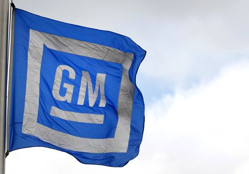 GM Said to Plan Bid for Ally's Europe, Latin America Operations
