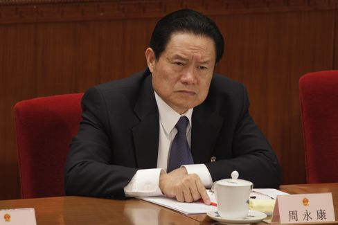 Zhou Yongkang, former member of the Standing Committee of the Political Bureau of the Chinese Communist Party Central Committee. Photographer: Nelson Ching/Bloomberg