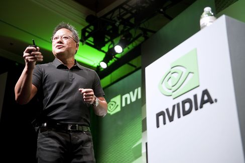 Nvidia Sales Forecast Misses Estimates