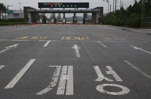 North Korea Offers Talks on Opening Gaeseong Industrial Park