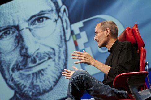 Apple Inc.'s Steve Jobs