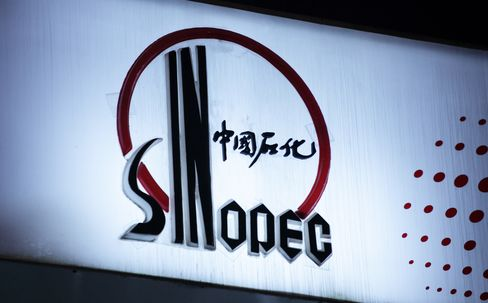 Sinopec Sued by Hong Kong Businessman for False Imprisonment