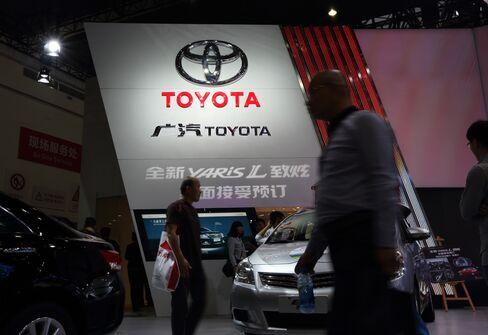 Toyota In China