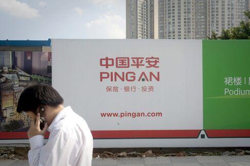 HSBC Sells $7.4 Billion Ping An Stake to Billionaire Dhanin
