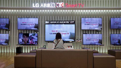 LG Electronics Profit Misses Estimates on Stalling TV Demand