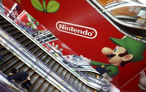 Nintendo Falls Most Since 2011 as Console Sales Miss Estimates
