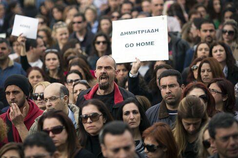 Cyprus Program Isn't 'Template' for Euro-Area Bailouts, EU Says