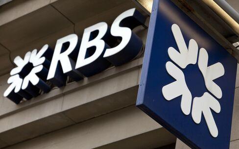 A Royal Bank of Scotland Group Plc Logo
