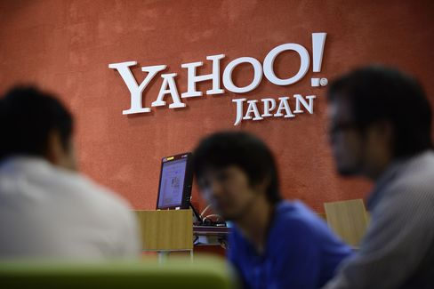 Yahoo Japan Seen Chasing Growth With Smartphone Deals