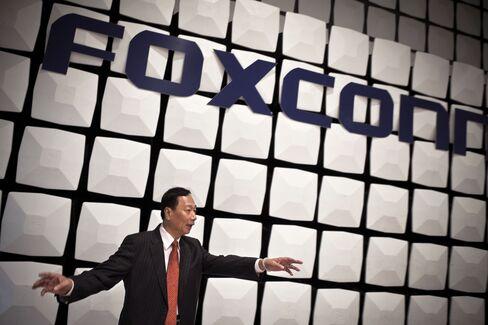 Hon Hai Precision Industry Co Ltd. Chairman Terry Gou