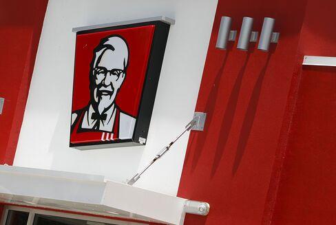 KFC Logo is Displayed Outside on a KFC Restaurant
