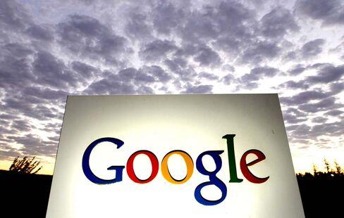 Google Rivals Quizzed by EU